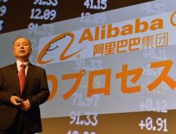(Nuovi) rischi dell'eCommerce cinese