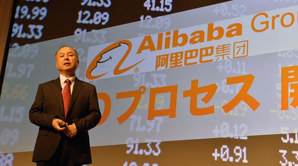 (Nuovi) rischi dell'e-commerce cinese