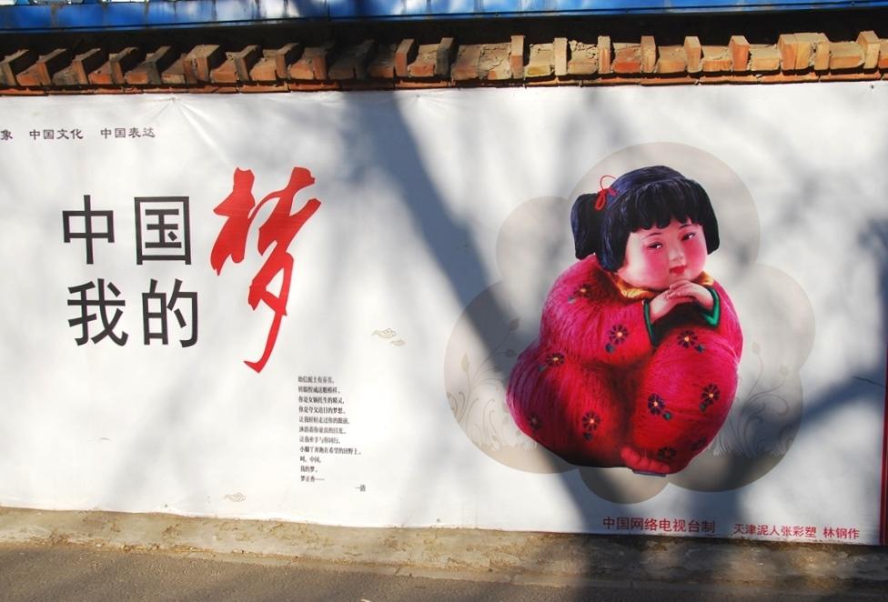 L'infaticabilità cinese soffre la crisi