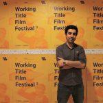 Elia Mouatamid, regista vincitore del Working Title Film Festival